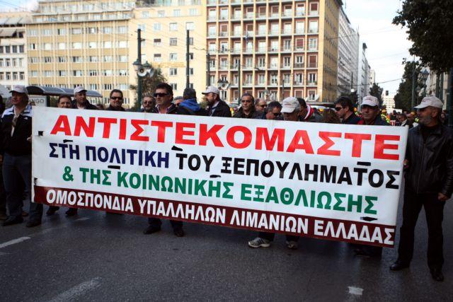 Εμμένει αντίθετος στην ιδιωτικοποίηση του λιμανιού ο Δήμος Πειραιά   tovima.gr