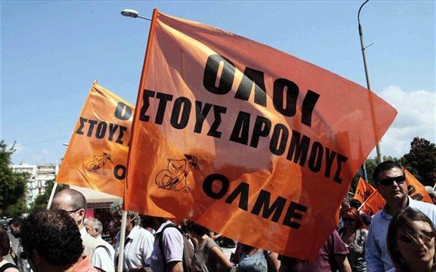 Ανοίγουν 381 θέσεις  για «διαθέσιμους» εκπαιδευτικούς | tovima.gr