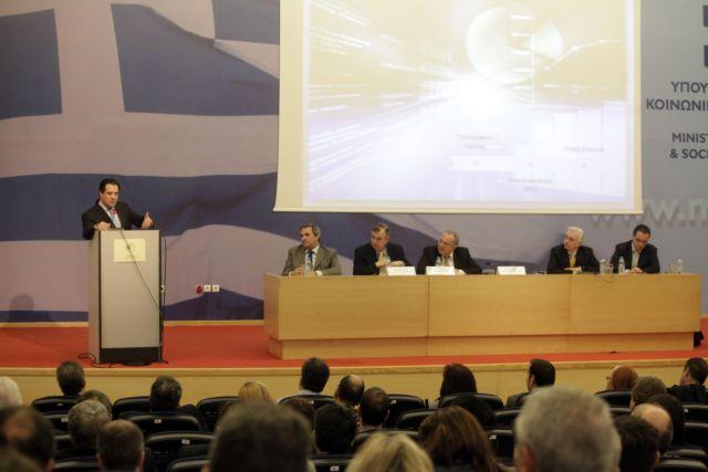 Μόνο ένας στους τρεις γιατρούς υπέβαλε αίτηση για το ΠΕΔΥ   tovima.gr