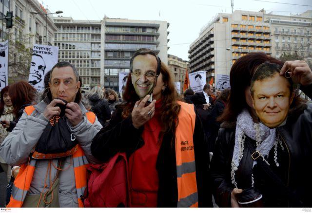 Athens hosts demonstration against dismissals and suspensions | tovima.gr