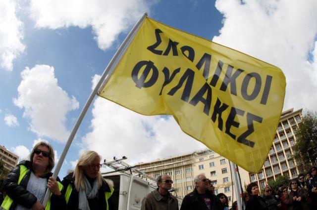 ΑΣΕΠ:Οι οριστικοί πίνακες για τους «διαθέσιμους» σχολικούς φύλακες | tovima.gr
