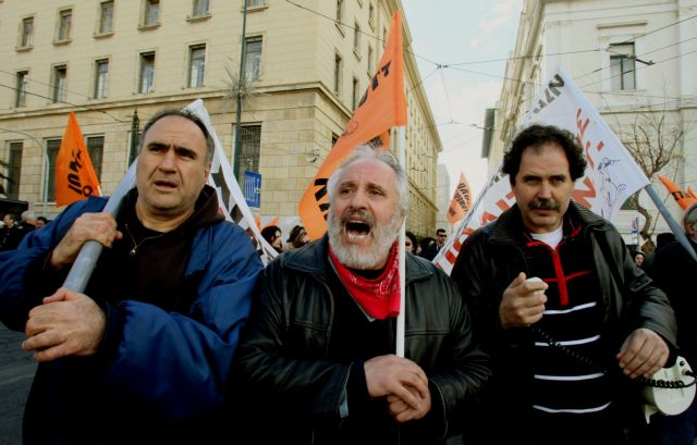ADEDY announces nationwide public sector strike for Wednesday | tovima.gr