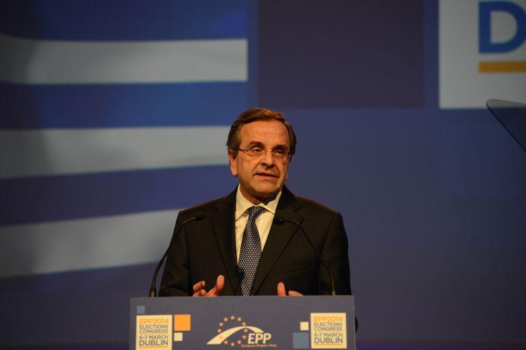«Συναγερμό» για «Νέα Ελλάδα» ετοιμάζει ο Αντ. Σαμαράς | tovima.gr