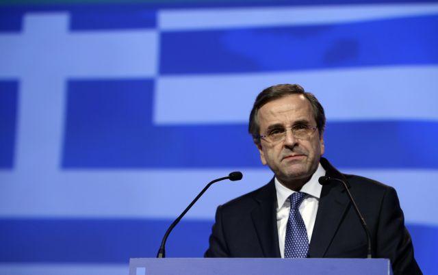 Το παζάρι για το χρέος και τη μείωση των φόρων   tovima.gr