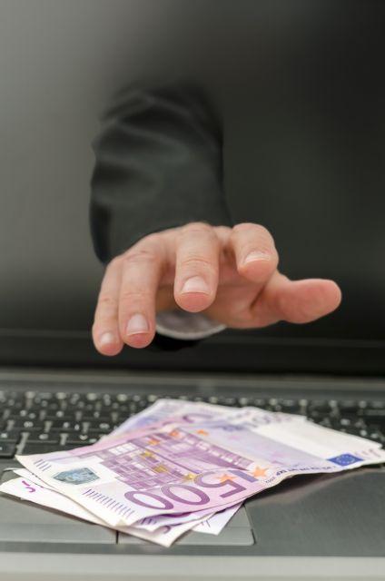 «Μεγάλος Αδελφός» κατά της οικονομικής απάτης | tovima.gr
