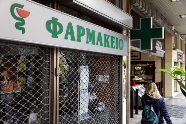 Pharmacists decide to go on indefinite strike | tovima.gr