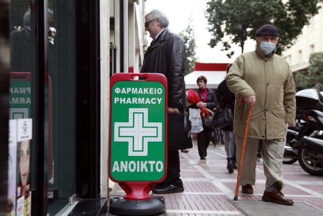 Pharmacists decide to temporarily suspend strike actions | tovima.gr