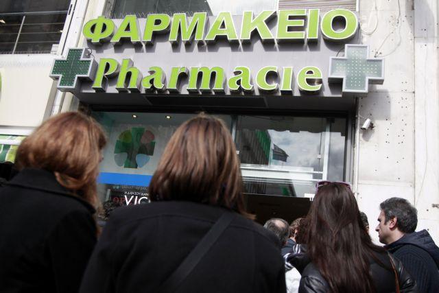 Επιμένουν οι φαρμακοποιοί, κλιμακώνουν τις κινητοποιήσεις τους | tovima.gr