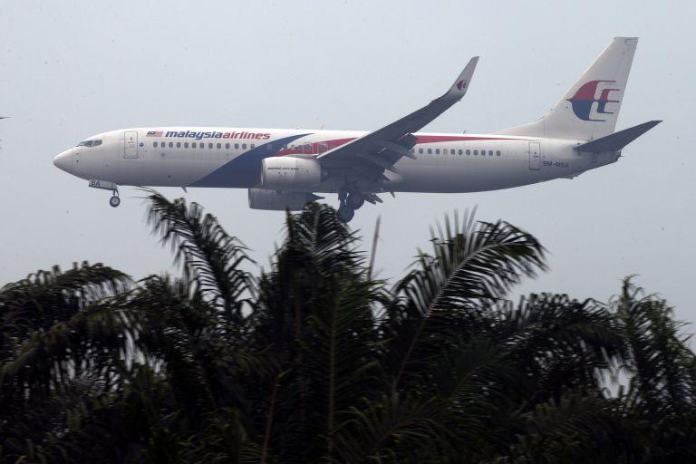 Νεπάλ: «Επίθεση» από πουλιά σε αεροσκάφος της Malaysia Airlines | tovima.gr