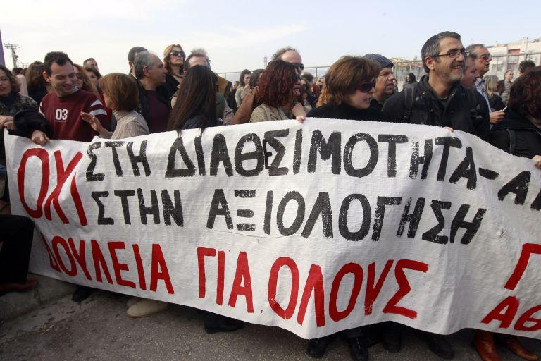 Στάση εργασίας και συγκέντρωση στο υπουργείο Παιδείας από τη ΔΟΕ   tovima.gr