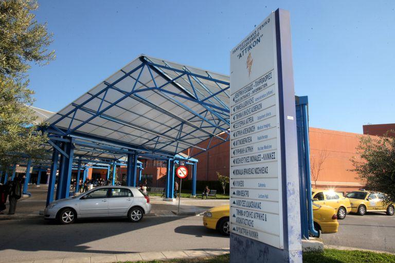 «Αττικόν»: Υπεγράφησαν 40 συμβάσεις για τη φύλαξη νοσοκομείου | tovima.gr