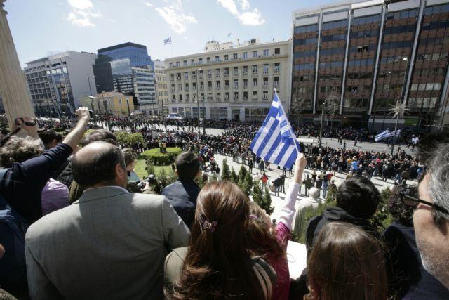 Πώς αμείβονται όσοι εργάζονται την 25η Μαρτίου | tovima.gr