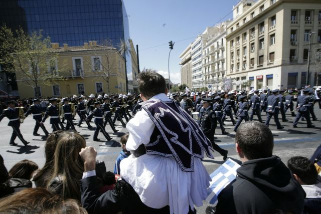 Κυκλοφοριακές ρυθμίσεις στην Αθήνα για τις παρελάσεις   tovima.gr