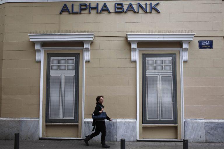 Στο 5,71% το ποσοστό της Citi στα δικαιώματα ψήφου της Alpha Bank | tovima.gr
