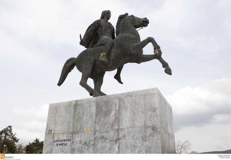 Με τον Μ.Αλέξανδρο ξεκινά συνέδριο για την Αρχαία Μακεδονία | tovima.gr