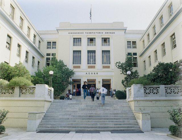 Διαλέξεις στο Διαδίκτυο από το Οικονομικό Πανεπιστήμιο Αθηνών   tovima.gr