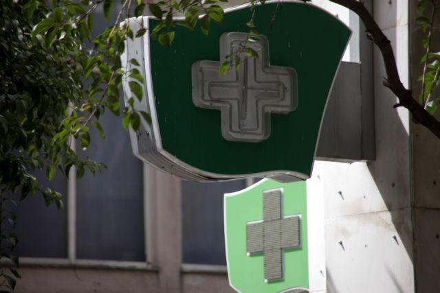 Φαρμακεία: Συνεχίζεται η αναστολή χορήγησης ιατροτεχνολογικών υλικών | tovima.gr