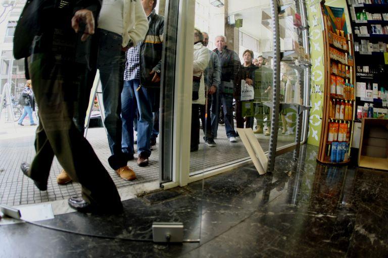 Μεγαλύτερη συμμετοχή πληρώνουν οι ασφαλισμένοι για τα φάρμακα | tovima.gr