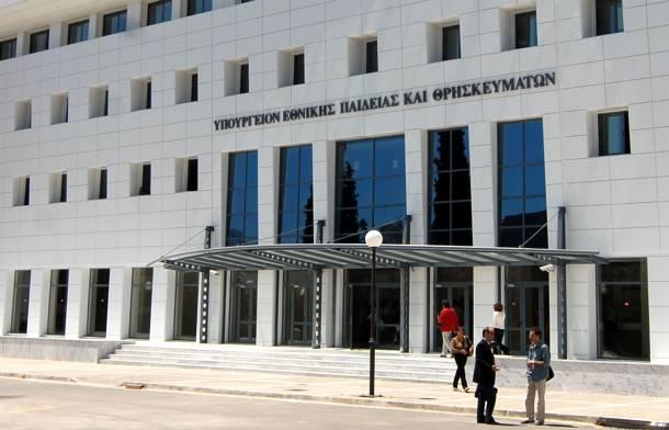 Κινητοποιήσεις αποφάσισαν οι ιδιωτικοί εκπαιδευτικοί | tovima.gr
