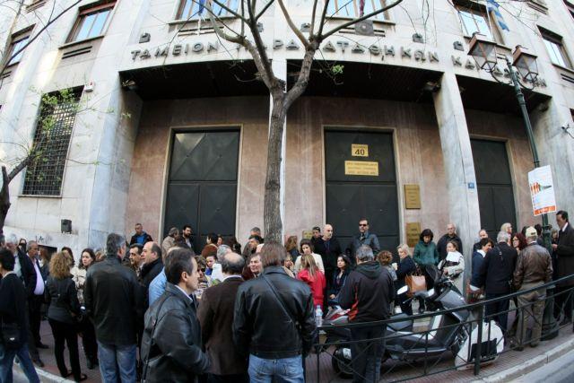 Δάνεια-θηλιά για χιλιάδες δημοσίους υπαλλήλους | tovima.gr