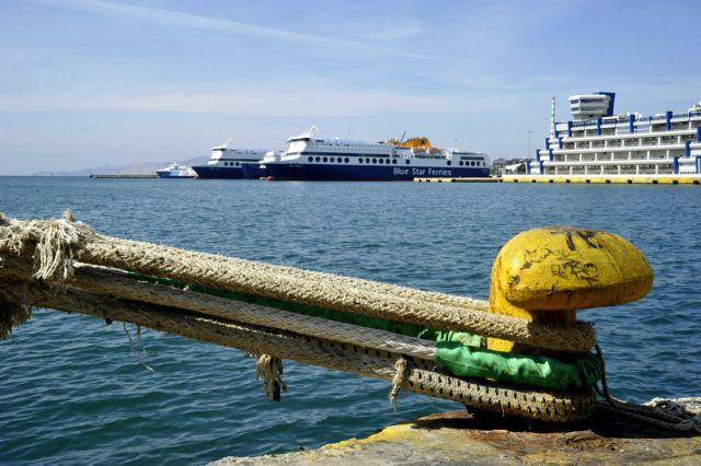Seamen federation considers future protest actions | tovima.gr