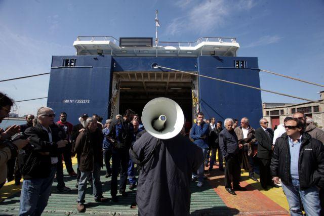 Δεμένα θα μείνουν τα πλοία στα λιμάνια την Πέμπτη 27 Νοεμβρίου   tovima.gr
