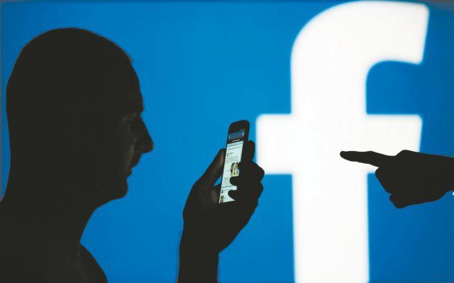 Ολα στο Facebook: τι πιστεύουμε, τι ψηφίζουμε, τι… αγαπάμε | tovima.gr