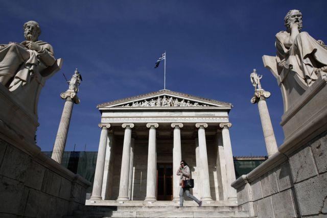 Οι Έλληνες πιστεύουν ότι ο πολιτισμός ίσως βγάλει τη χώρα από την κρίση   tovima.gr