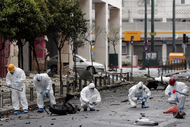 Government and opposition parties condemn car bomb attack | tovima.gr