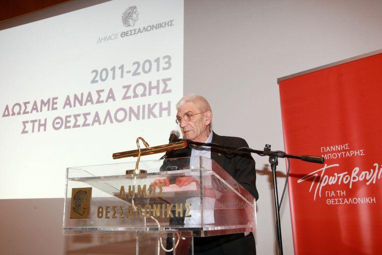 Μπουτάρης: Από την αδιαφάνεια στις διαυγείς διαδικασίες   tovima.gr