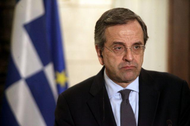 Samaras addresses New Democracy MPs, castigates the opposition | tovima.gr
