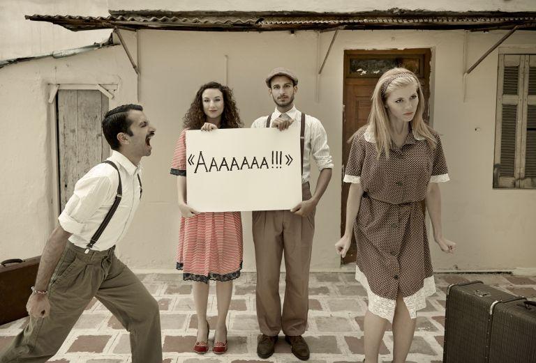 Η άνοιξη των θεατρικών φεστιβάλ | tovima.gr