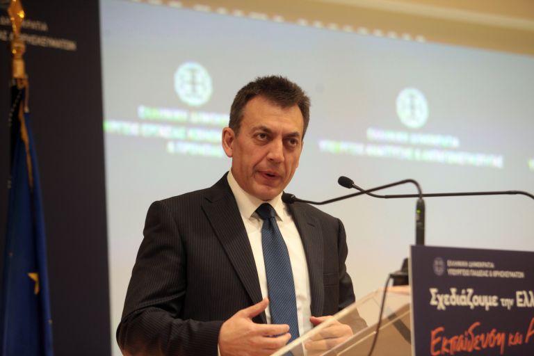 Γ. Βρούτσης: 30.000 νέες θέσεις εργασίας από την μείωση εισφορών   tovima.gr