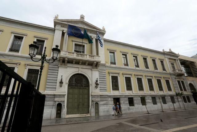 National Bank completes share offering, raises 2.5bn euros   tovima.gr