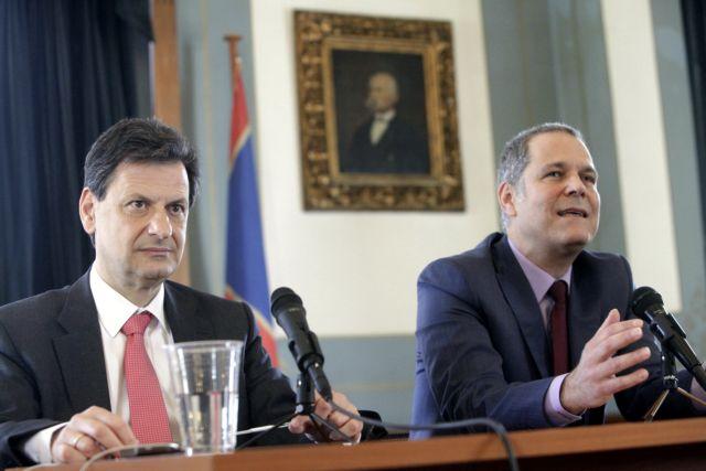 Τους υποψήφιους στις ευρωεκλογές παρουσίασαν οι «Γέφυρες»   tovima.gr