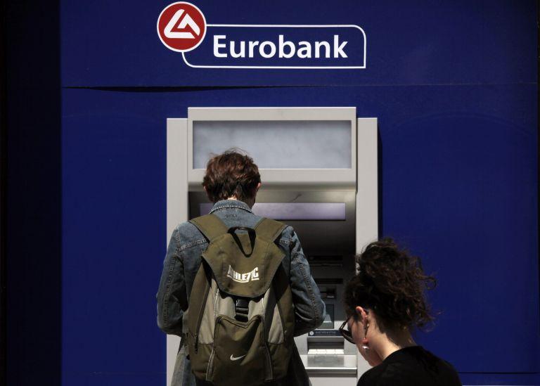 Στα 15,4 εκατ. ευρώ τα καθαρά κέρδη της Eurobank Properties | tovima.gr