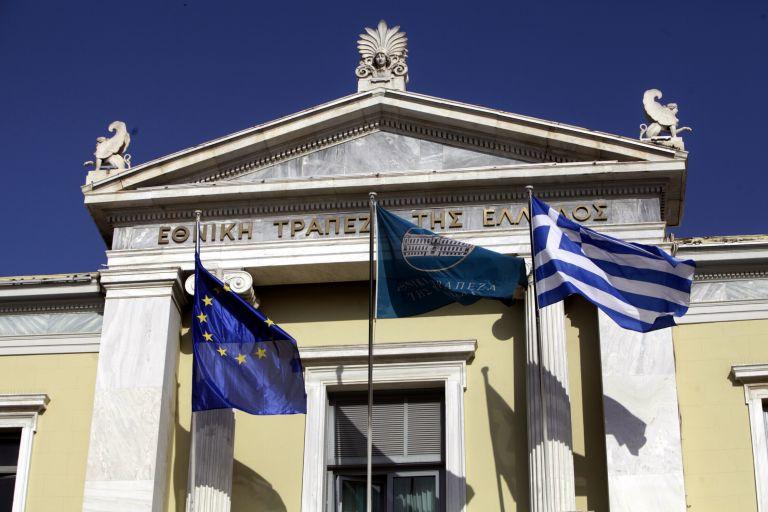 Μειώνει τα επιτόκια δανείων σε επαγγελματίες – επιχειρήσεις η ΕτΕ | tovima.gr