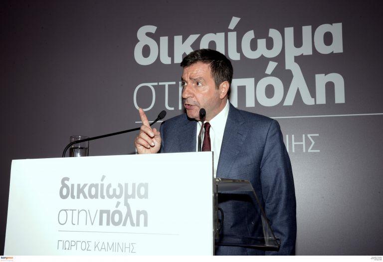 Γιώργος Καμίνης: Σε έντεκα άξονες το όραμα για την Αθήνα | tovima.gr