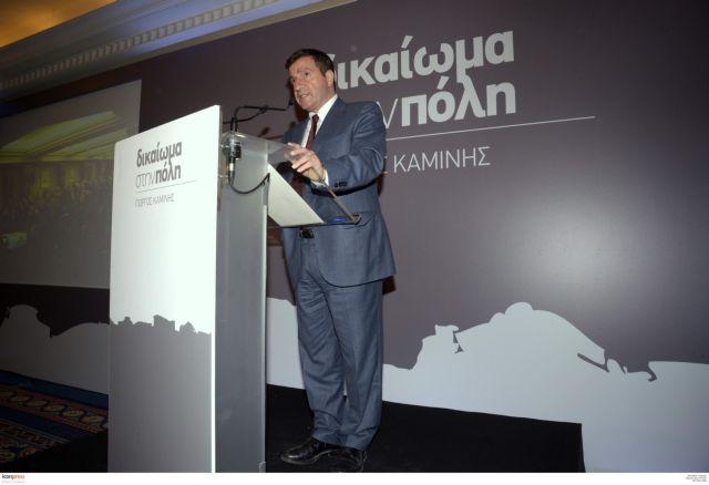 Γ.Καμίνης: «Αδιαπραγμάτευτος» ο δημόσιος χαρακτήρας του νερού | tovima.gr