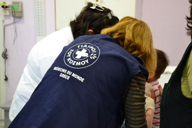 ΔΕΘ: Τρεις δομές για δωρεάν προληπτικές ιατρικές εξετάσεις | tovima.gr