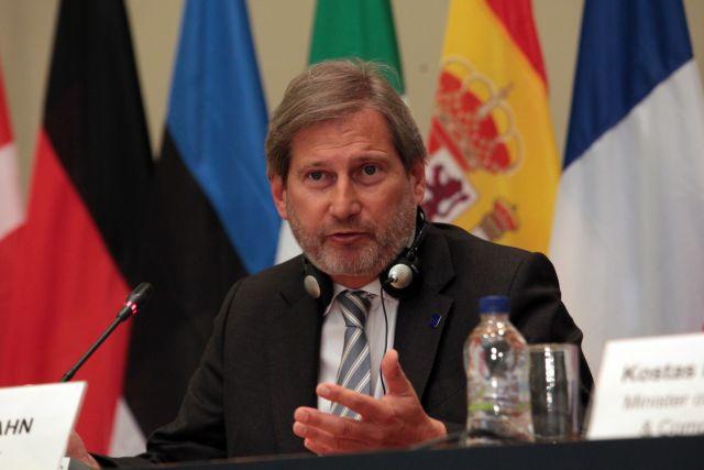 Επίτροπος Χαν: Ο Ιβάνοφ ν' ακούσει τον Ζάεφ και τον Ντιμιτρόφ | tovima.gr