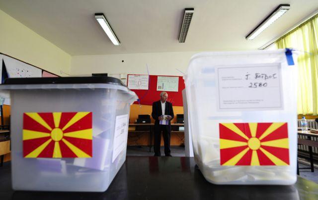 ΠΓΔΜ: Η αντιπολίτευση αποποιείται των βουλευτικών εδρών της | tovima.gr