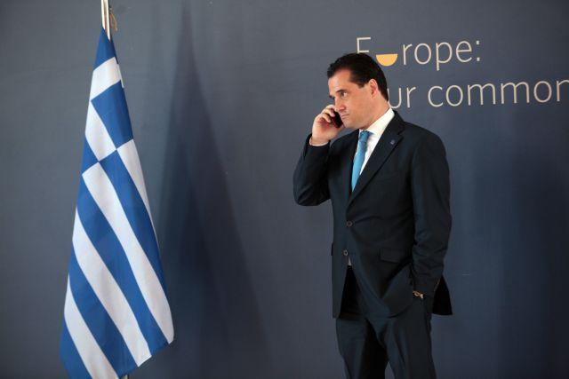Arson attack against political office of Adonis Georgiadis | tovima.gr