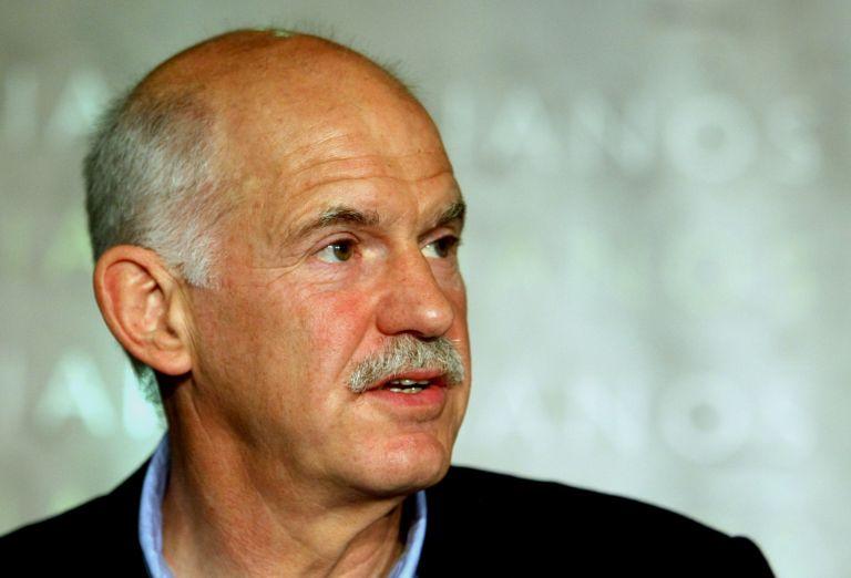 Περικοπή της βουλευτικής του αποζημίωσης ζήτησε ο Παπανδρέου | tovima.gr