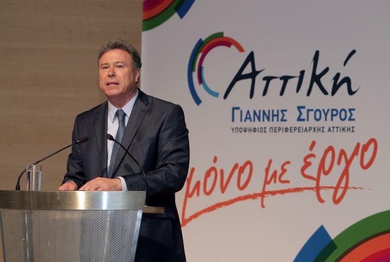 Γ. Σγουρός: Η Ρένα Δούρου λασπολογεί εναντίον μου   tovima.gr