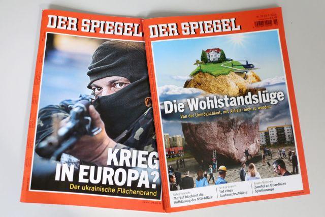 Spiegel: Απολύει 150 εργαζόμενους και κλειδώνει άρθρα στην ηλεκτρονική έκδοση | tovima.gr