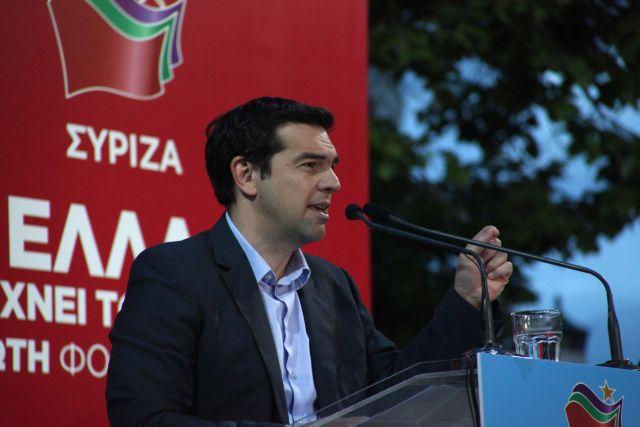 Πρωτοβουλία: Εναλλακτική πολιτική για την Ευρώπη η υποψηφιότητα Τσίπρα | tovima.gr