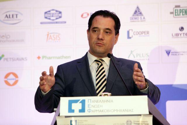 Georgiadis confident that prescription cap amendment will pass   tovima.gr