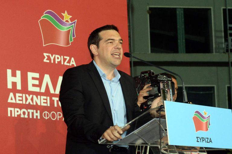 Αλ. Τσίπρας: «Φιλοδοξία μας να επανιδρύσουμε την Ευρώπη»   tovima.gr
