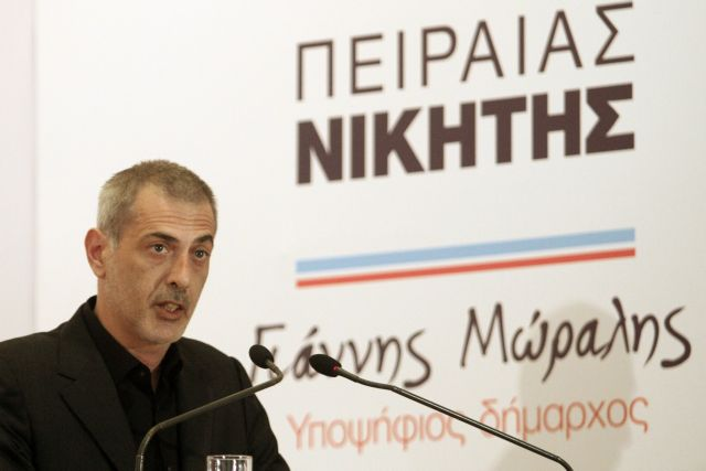 Moralis accuses Michaloliakos of resorting to slander | tovima.gr